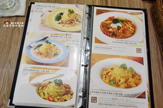 芙歐FULLPASTA義式餐廳 菜單 (4).JPG