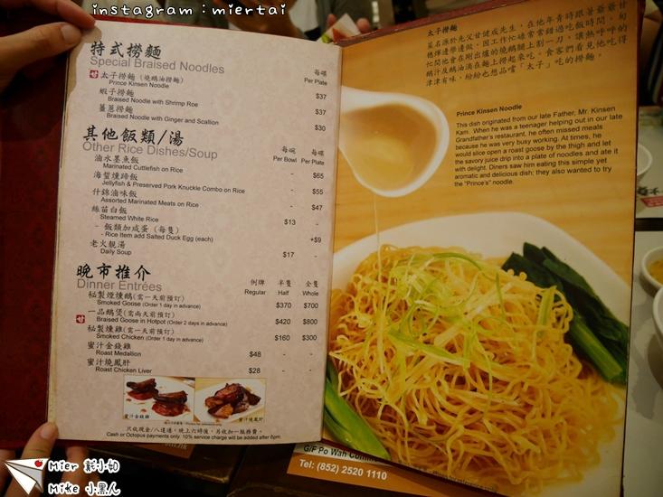 香港第二天_180626_0243