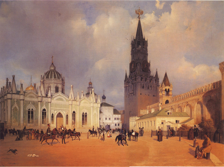 1838. У Спасских ворот Кремля