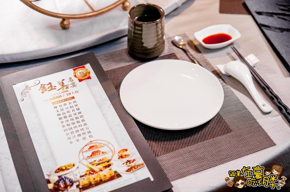 鈺善閣養生懷石(素食)-2