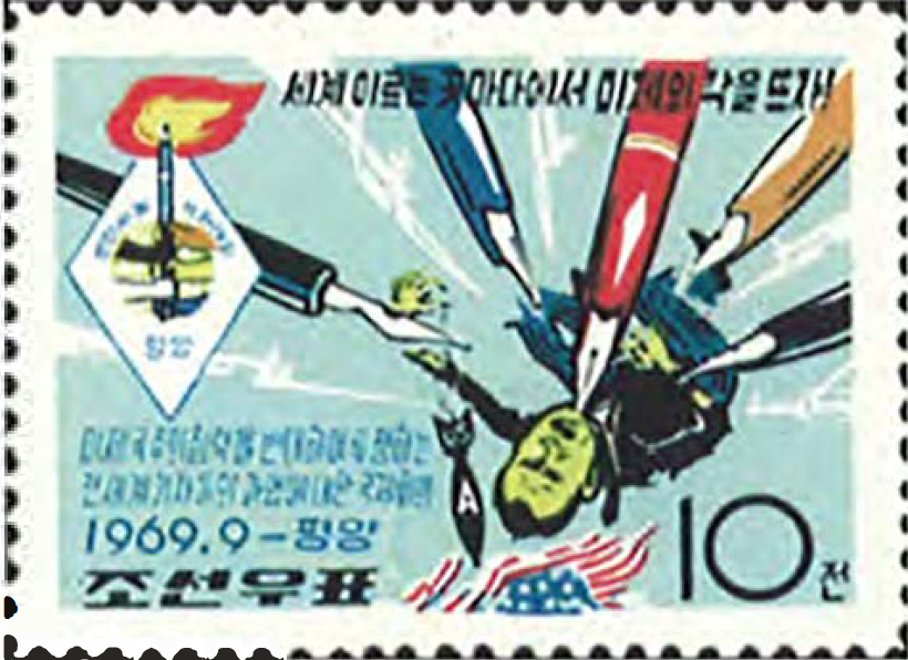 North Korea - Scott #909 (1969)