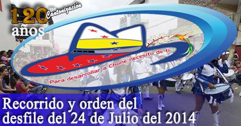 Recorrido y orden del desfile del 24 de julio del 2014