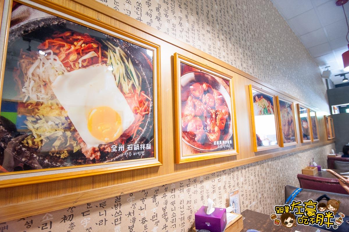 韓式料理槿韓食堂-11