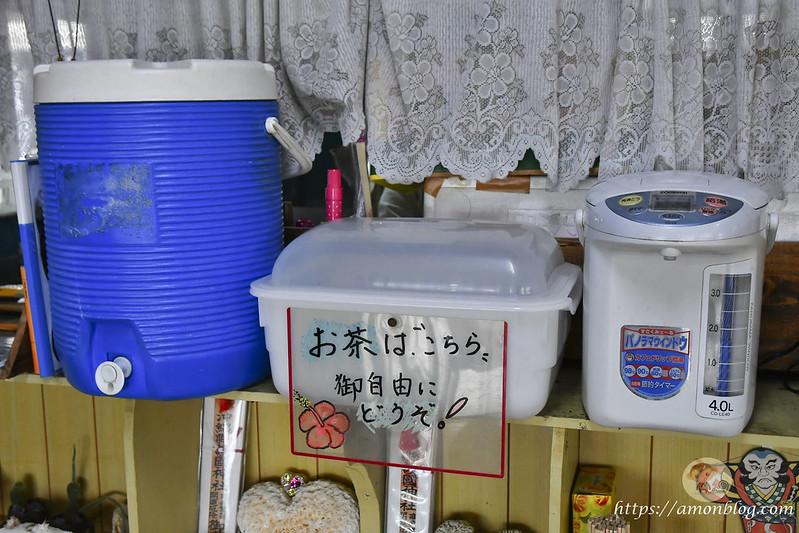 お食事処 文ちゃん-28