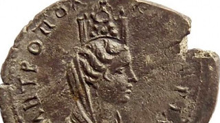 Julia Domna coin minted in Caesarea