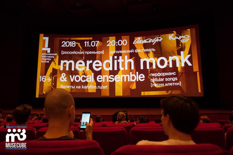 Meredith_Monk_002