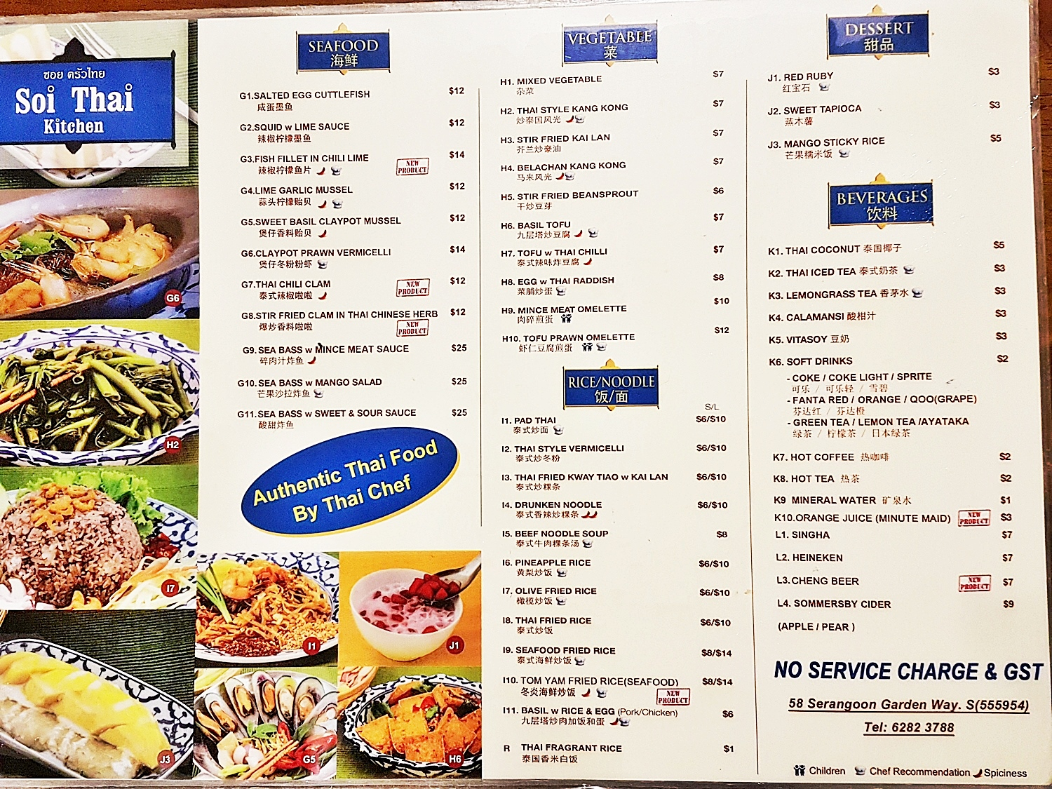 P Kitchen Soi 18 Menu
