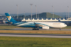 OMAN AIR A330-300 A40-DJ 001