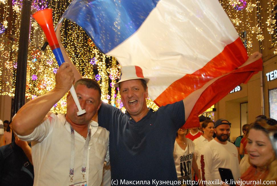 French flag over Nikolskaya
