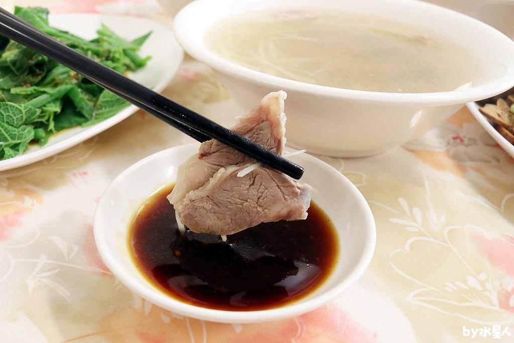 43434452892 4c27e919c1 b - 福州麵食館|好吃平價乾拌麵,只要30元就覺得滿足,一到12點大客滿