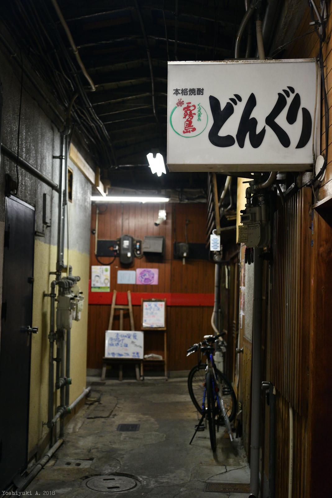 福岡市中央区渡辺通 DS7_3418_062