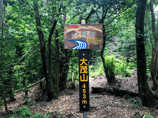 大茂山 山頂標識