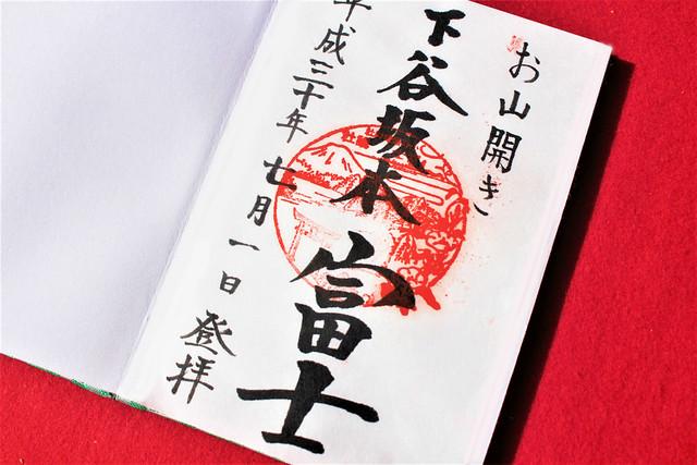 onoterusaki-gosyuin022