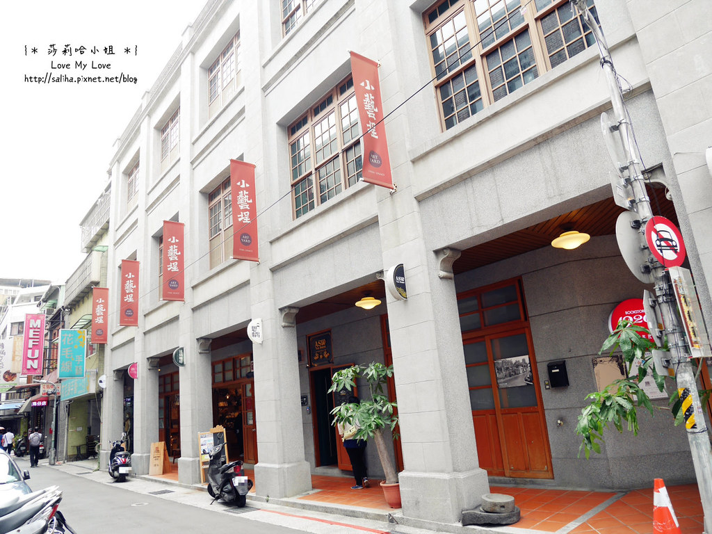 台北迪化街老屋爐鍋咖啡 Luguo Cafe小藝埕artyard (1)