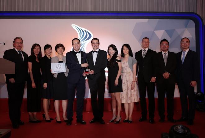 台灣賓士總裁邁爾肯帶領經營團隊感謝HR Asia Magazine的肯定