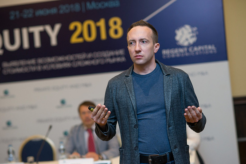 Алексей Савраскин, «PRIVATE EQUITY AND M&A II»