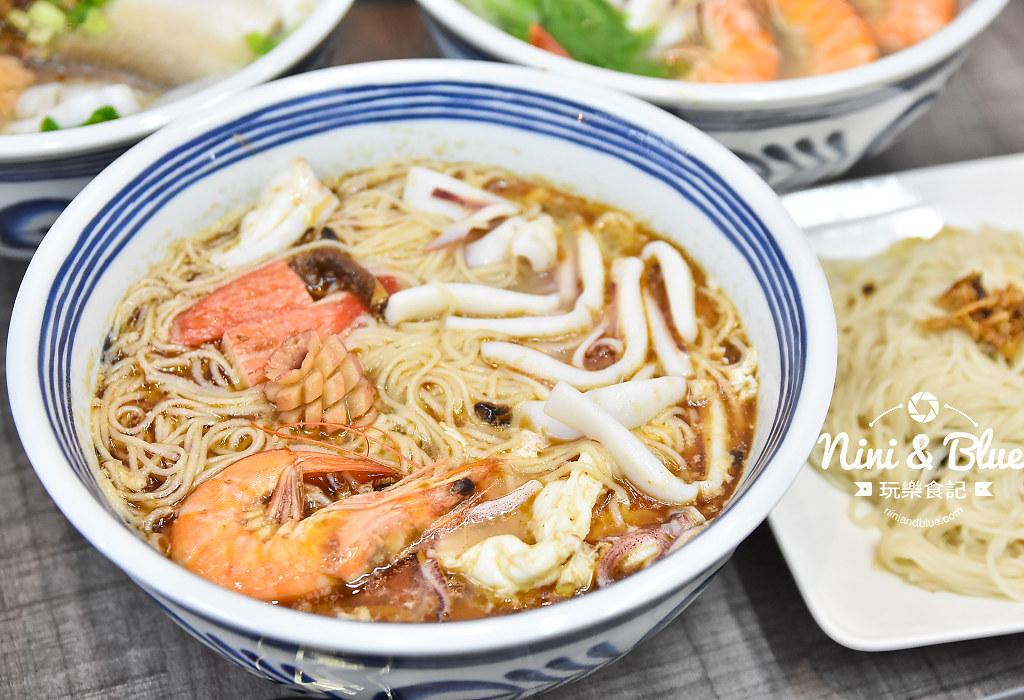 味尚鮮 台中海鮮粥  虱目魚11