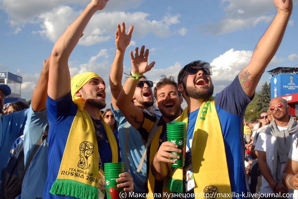 Uruguay celebrates