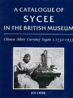 Catalog of Sycee in the British Museum sample page