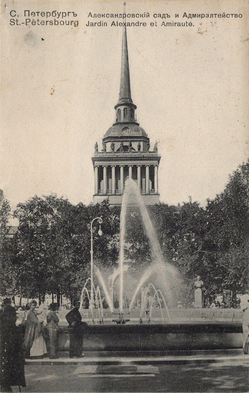 Гифки, адмиралтейство в санкт-петербурге открытка