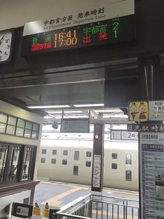 2018/7/14-16 3連休パス旅行-91