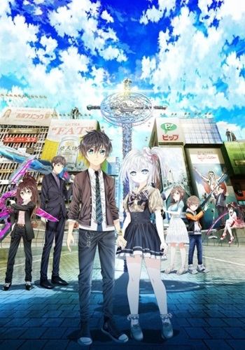 Hand Shakers (TV-Series)