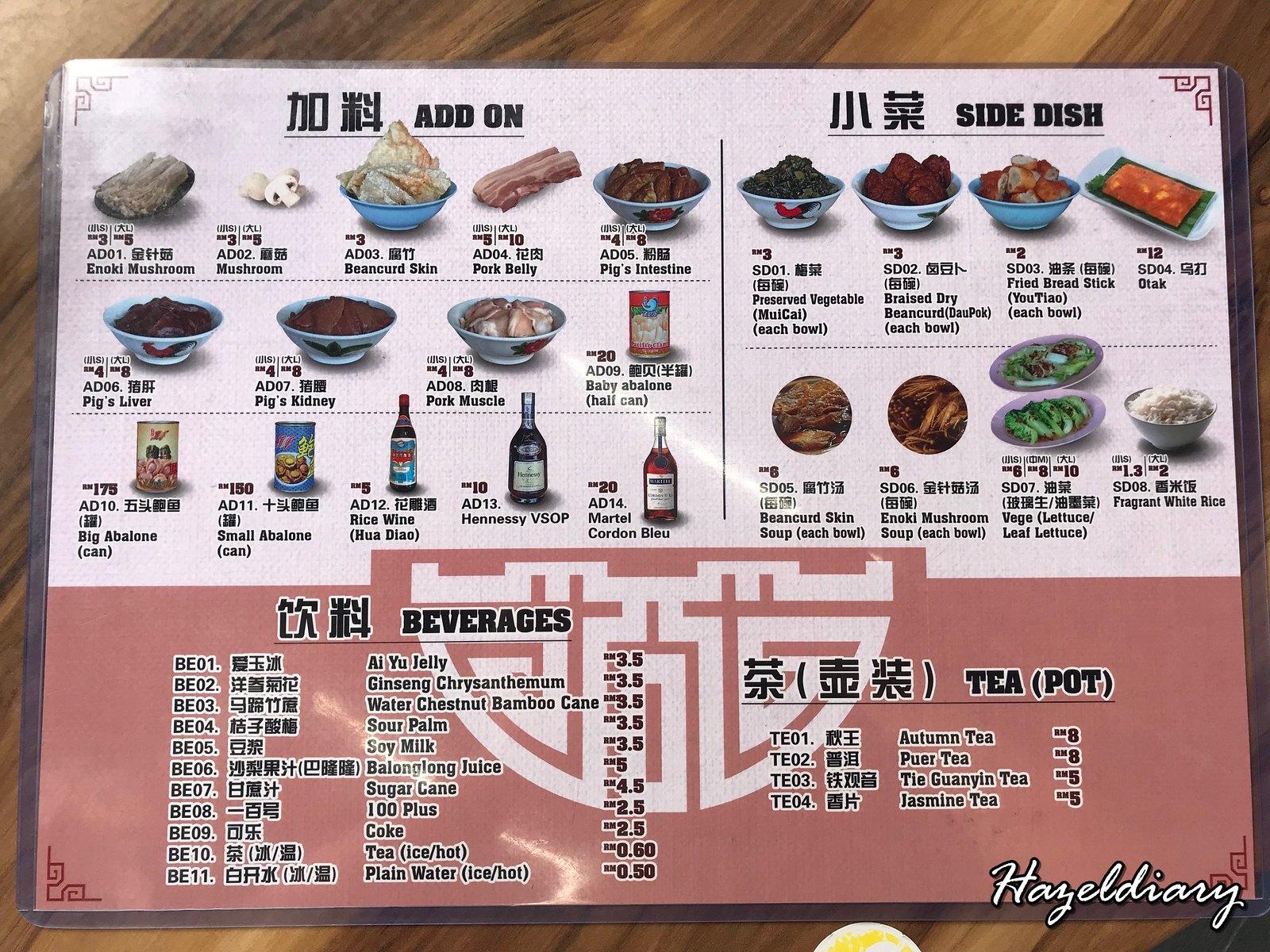 Restoran Kota Zheng Zhong-Bak Kut Teh-Hazeldiary-Menu-1