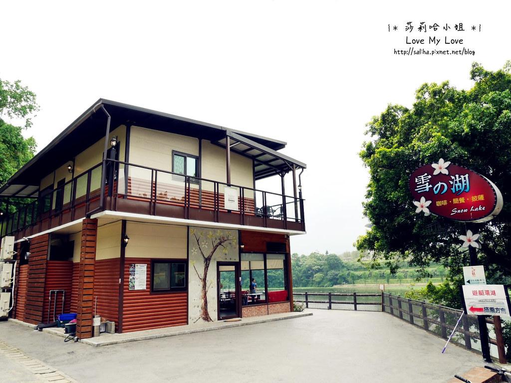 峨眉湖附近景觀餐廳推薦雪之湖咖啡下午茶義大利麵 (3)