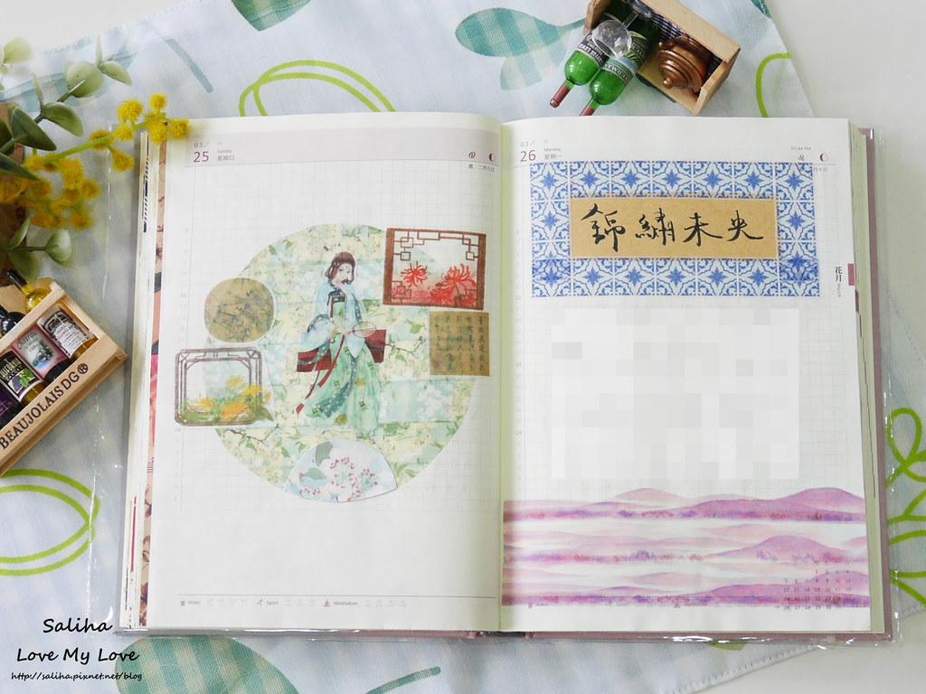 三月手帳紙膠帶拼貼應用分享 (13)