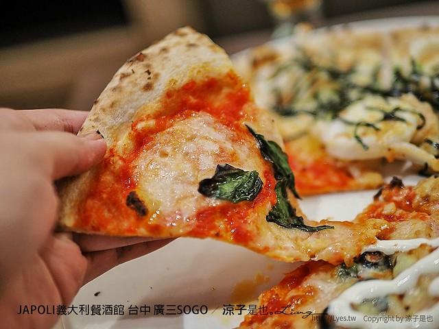 JAPOLI義大利餐酒館 台中 廣三SOGO 17