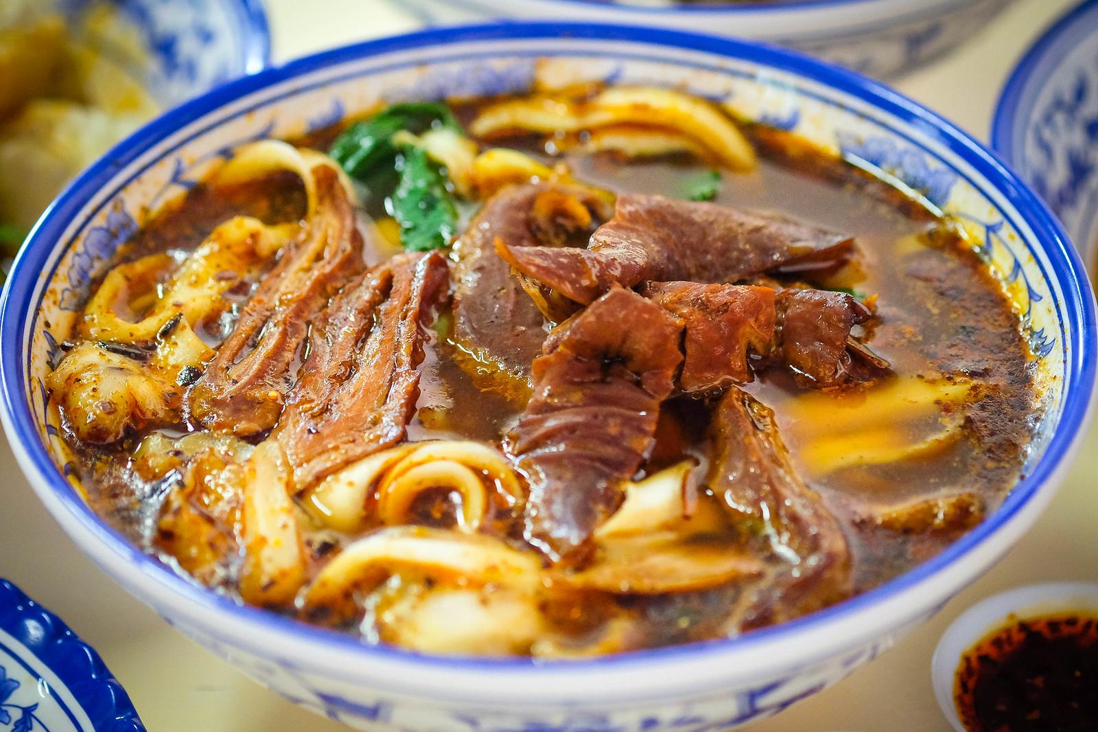 Shi Xiang Ge mala noodles