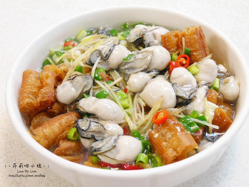 基隆一日遊景點行程推薦和平島漁市大街平價環港海鮮餐廳 (5)