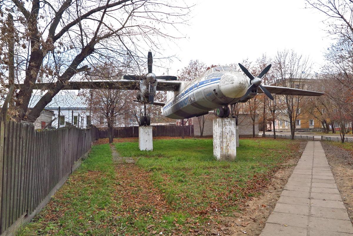 45 АН-24Б в Слободском Кировской области