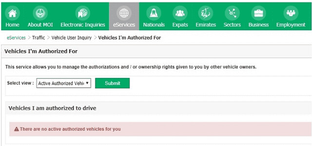 4618 Procedure to check Rent a Car usage history in MOI (Abshir) Account 03