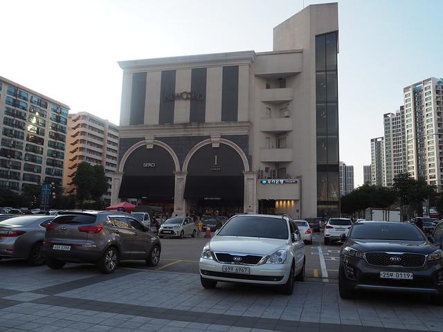 P6158130 韓国 ソウル スーパー Kim's CLUB(キムズクラブ/킴스클럽) 高速ターミナル ひめごと
