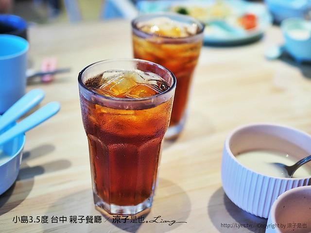 小島3.5度 台中 親子餐廳 15