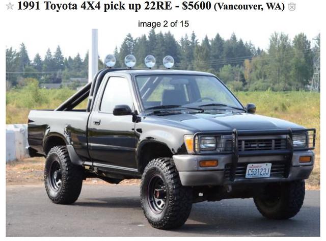 A Pickup That Tempts Me