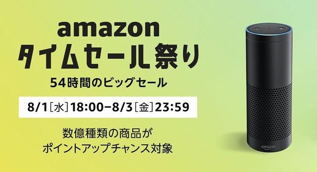 スクリーンショット 2018-08-01 19.35.04