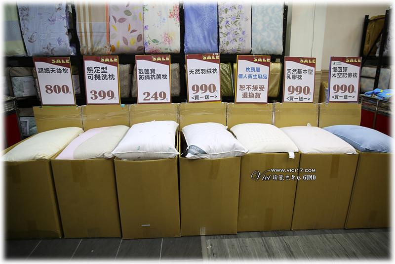 新莊特賣012