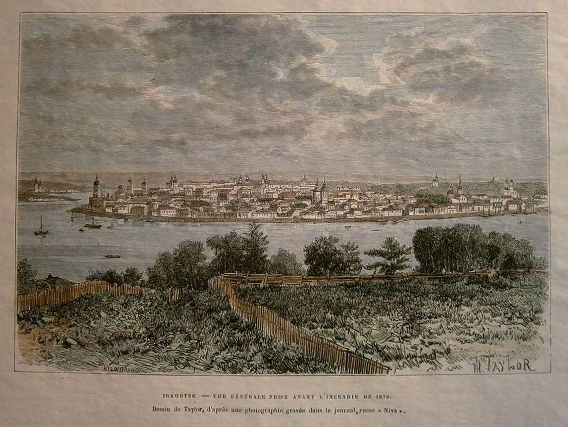Общий вид Иркутска. 1878.