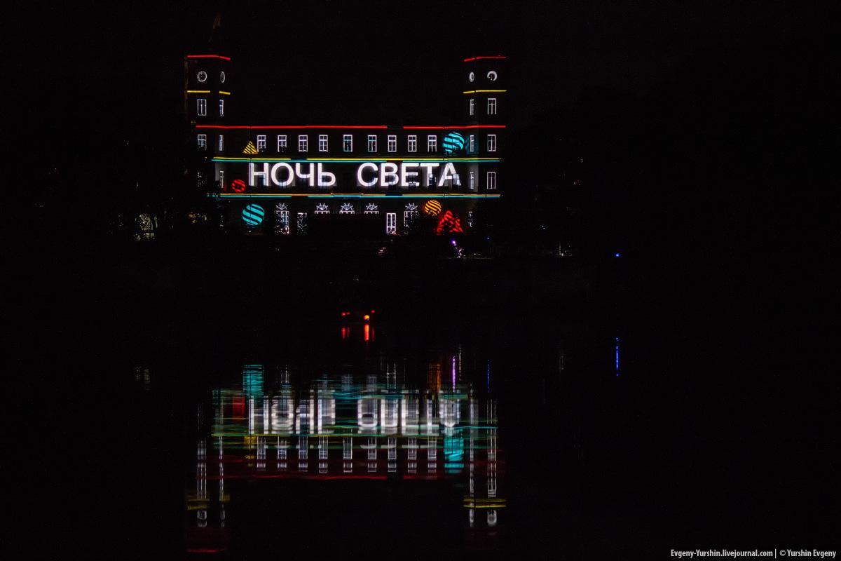 Ночь света в Гатчине. Night of Light in Gatchina