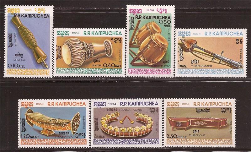 Cambodia - Scott #526-532 (1984)