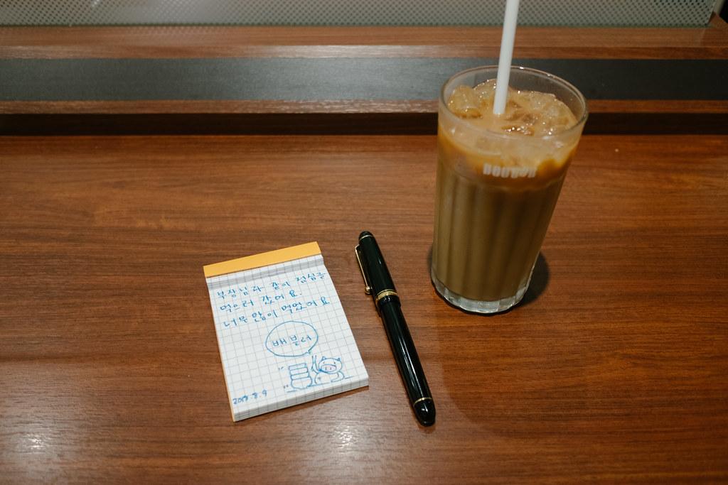 コーヒーとRHODIAとパイロット・カスタム7 2017/08/09 X7001057