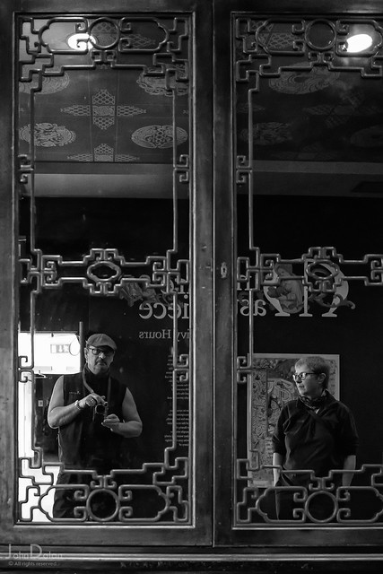 cabinet reflections | chester beatty library | dublin