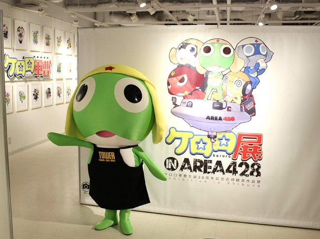 Keroro-In-Area428_08