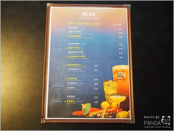 BANGLES班格斯西式餐館 (9)