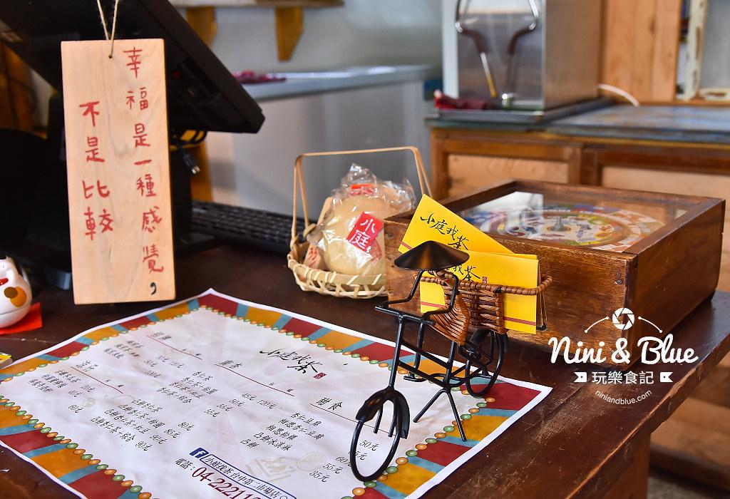 第二市場美食 小庭找茶 梅煎茶 凸餅 粉粿03