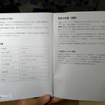 Holife コードレス掃除機 開封レビュー (9)