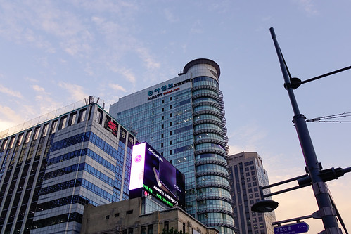 Cityscape of Seoul, South Korea