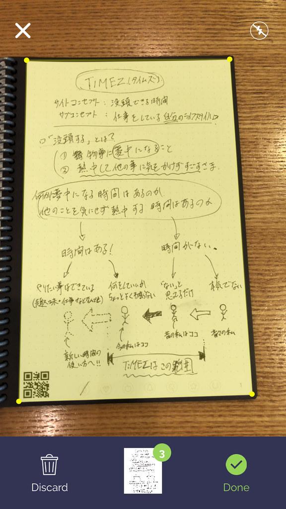 Everlast Rocketbook_11
